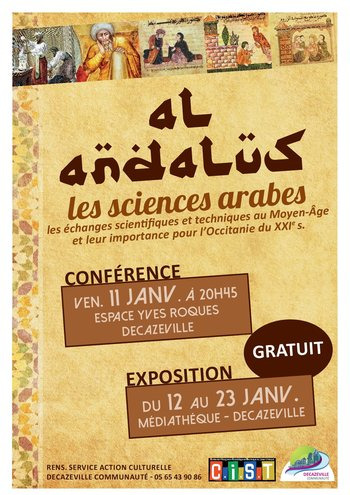 Xl affiche expo conf rence al andalus