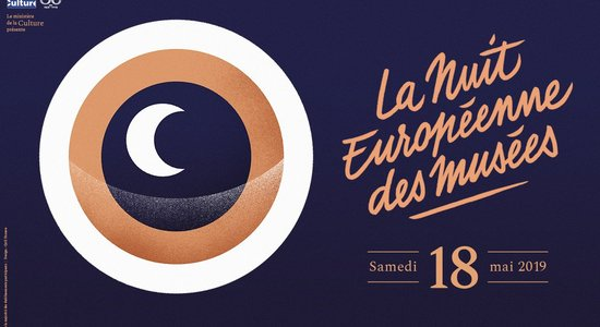 Lg affiche nuit europeenne des musees 2019 60x40 jpg
